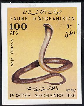 Afghanistan 1988 Animals (Cobra) imperf m/sheet unmounted mint, SG MS 1256