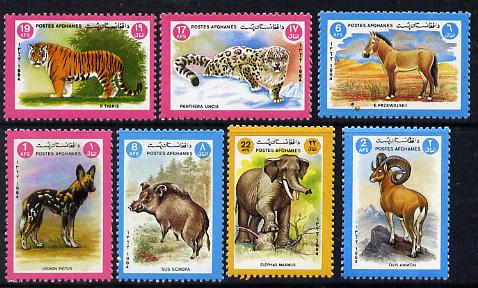 Afghanistan 1984 Animals perf set of 7 unmounted mint SG 959-65*