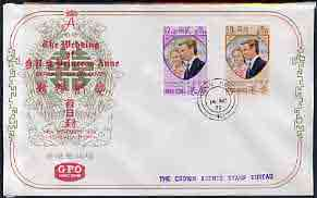 Hong Kong 1973 Royal Wedding set of 2 on illustrated cover with first day cancel