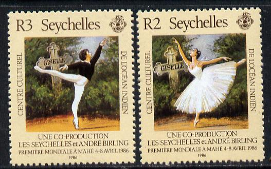 Seychelles 1986 Visiting Ballet set of 2 unmounted mint, SG 636-7