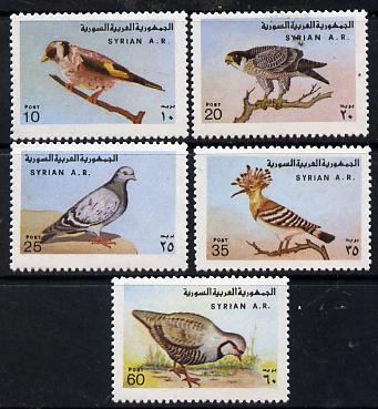 Syria 1978 Birds unmounted mint set of 5, SG 1371-75