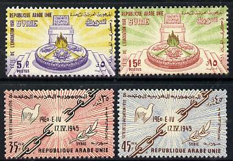 Syria 1958 Evacuation of Forces set of 4, SG 653-66*