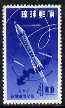 Ryukyu Islands 1957 Press Week unmounted mint, SG 58*