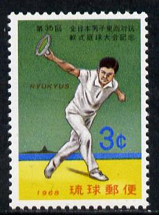 Ryukyu Islands 1968 Tennis Tournament unmounted mint, SG 214*