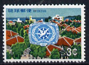 Ryukyu Islands 1967 International Tourist Year unmounted mint, SG 197*