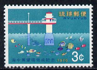 Ryukyu Islands 1970 Underwater Observatory unmounted mint, SG 240*, stamps on , stamps on  stamps on marine-life    fish    scuba-diving