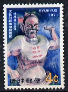 Ryukyu Islands 1971 Ancient Buildings Protection Week (Temple King) unmounted mint, SG 258*