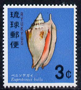 Ryukyu Islands 1967 Sea Shell (3c Bubble Conch) unmounted mint SG 196*