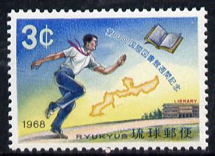 Ryukyu Islands 1968 Library Week unmounted mint, SG 204*