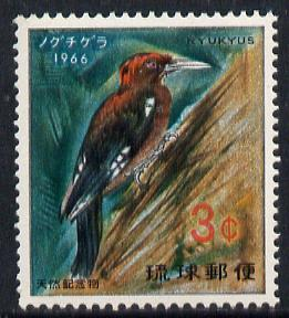 Ryukyu Islands 1966 Wildlife (Woodpecker) unmounted mint SG 175*