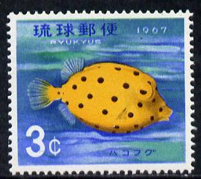 Ryukyu Islands 1967 Tropical Fish (3c Box Fish) unmounted mint SG 187*