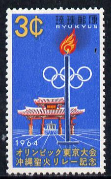 Ryukyu Islands 1964 Olympic Torch unmounted mint, SG 159*