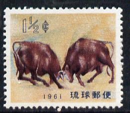 Ryukyu Islands 1960 New Year (Bull Fight) unmounted mint SG 104
