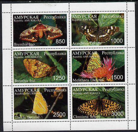Amurskaja Republic 1997 Butterflies perf sheetlet containing complete set of 6 (horiz designs) unmounted mint