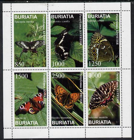 Buriatia Republic 1997 Butterflies perf sheetlet containing complete set of 6 unmounted mint