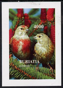 Buriatia Republic 1997 Birds perf souvenir sheet unmounted mint