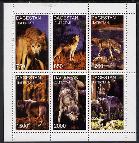 Dagestan Republic 1997 Wolves perf sheetlet containing complete set of 6 unmounted mint