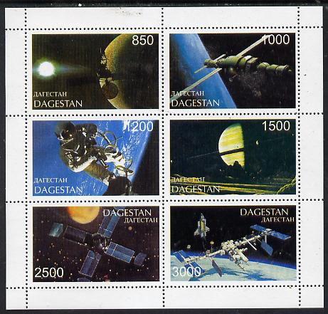 Dagestan Republic 1997 Space perf sheetlet containing complete set of 6 unmounted mint