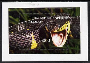 Karjala Republic 1997 Snakes perf souvenir sheet unmounted mint