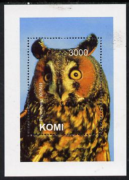 Komi Republic 1997 Owls perf souvenir sheet unmounted mint, stamps on birds, stamps on birds of prey, stamps on owls