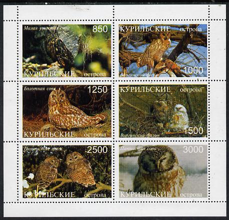 Kuril Islands 1997 Owls perf sheetlet containing complete set of 6 unmounted mint