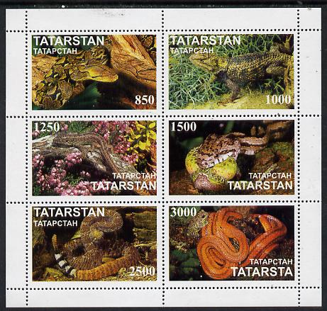 Tatarstan Republic 1997 Snakes perf sheetlet containing complete set of 6 unmounted mint