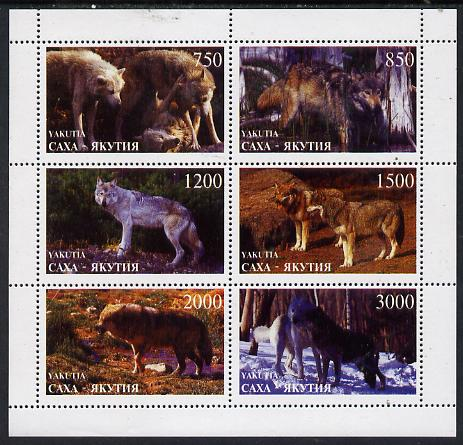 Sakha (Yakutia) Republic 1997 Wolves perf sheetlet containing complete set of 6 unmounted mint