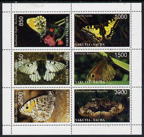 Sakha (Yakutia) Republic 1997 Butterflies perf sheetlet containing complete set of 6 unmounted mint