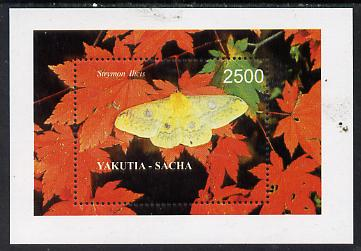 Sakha (Yakutia) Republic 1997 Butterflies perf souvenir sheet unmounted mint