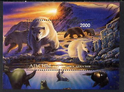 Abkhazia 1997 Polar Bear & Seals perf souvenir sheet unmounted mint