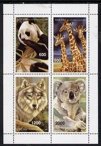 Abkhazia 1997 Animals perf sheetlet containing complete set of 4 values unmounted mint