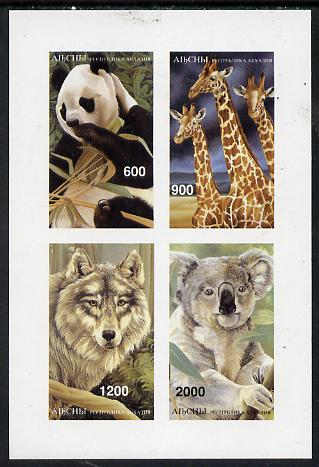 Abkhazia 1997 Animals imperf sheetlet containing complete set of 4 values unmounted mint