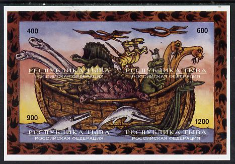 Touva 1997 Dinosaurs (in Noah's Ark) imperf sheetlet containing complete set of 4 values unmounted mint