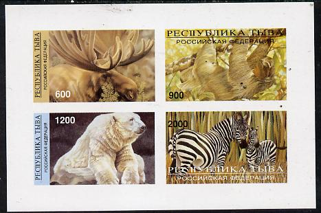 Touva 1997 Animals imperf sheetlet containing complete set of 4 values