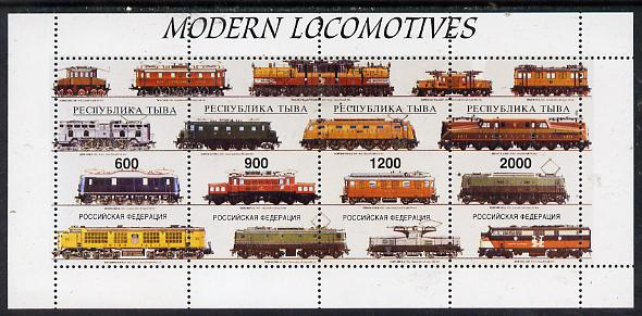Touva 1997 Modern Locomotives #1 perf sheetlet containing complete set of 4 values unmounted mint
