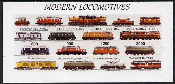 Touva 1997 Modern Locomotives #1 imperf sheetlet containing complete set of 4 values unmounted mint