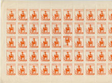 Spain - Civil War Propaganda Issue for Lugo inscribed 'Pro-Combatientes' 5c orange in complete folded sheet of 50 (Soldier with child) with error 'inverted stamp' (row 3 stamp 6) without gum as issued