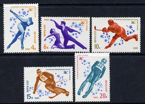 Russia 1980 Winter Olympics set of 5 unmounted mint, SG 4956-60