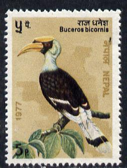 Nepal 1977 Birds 5c Indian Hornbill unmounted mint, SG 349*