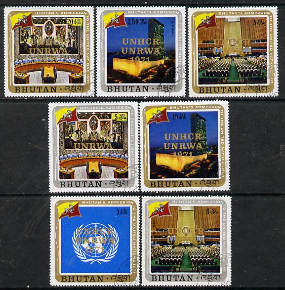 Bhutan 1971 World Refugee Year optd on United Nations Issue, set of 7 cto used*, stamps on refugees    united-nations