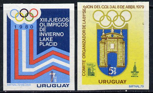 Uruguay 1980 Olympic Games imperf set of 2, Mi 1522-23*