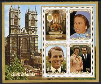 Cook Islands 1973 Royal Wedding m/sheet unmounted mint SG MS 453, stamps on , stamps on  stamps on royalty, stamps on anne & mark, stamps on churches, stamps on cathedrals, stamps on buses