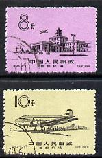 China 1959 Peking Airport set of 2 cto used, SG 1821-22*