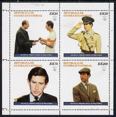 Equatorial Guinea 1977 Prince Charles perf set of 4 unmounted mint, Mi 1223-26A