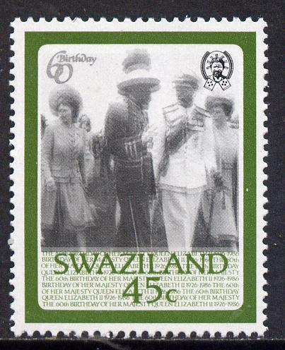 Swaziland 1986 Queen's 60th Birthday 45c with superb blurred effect due to misplaced grey (minor wrinkles) unmounted mint