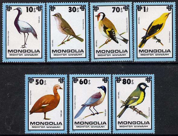 Mongolia 1979 Protected Birds perf set of 7 unmounted mint, SG 1235-41