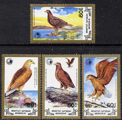 Mongolia 1988 Sea Eagle set of 4 unmounted mint, SG 1963-66