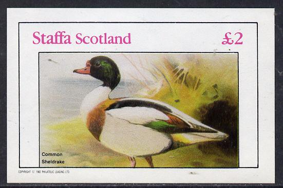 Staffa 1982 Sheldrake Duck imperf deluxe sheet (�2 value) unmounted mint, stamps on birds     sheldrake