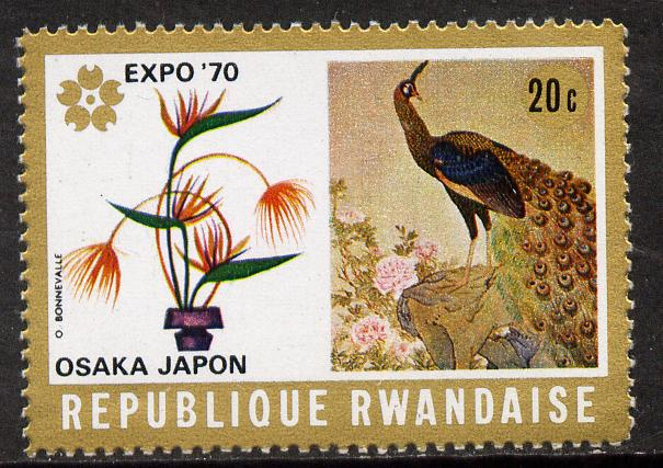 Rwanda 1970 Flower & Peafowl 20c (from Expo 70 set) unmounted mint SG 361