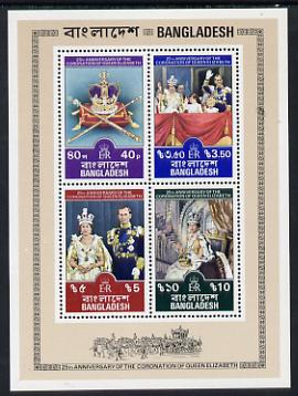 Bangladesh 1978 Coronation 25th Anniversary m/sheet unmounted mint, SG MS 120, stamps on royalty, stamps on coronation